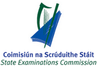 State_Exams_Commission